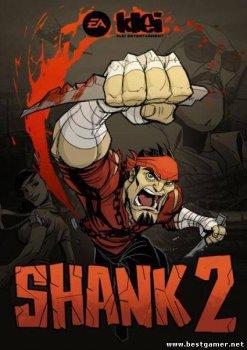 Shank 2 [USA/ENG] (DEX)