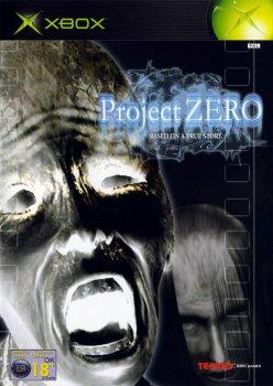 Fatal Frame (Project Zero) [GOD/ENG]