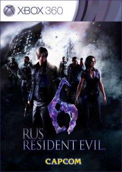 Resident Evil 6 [ Region Free / Rus ]