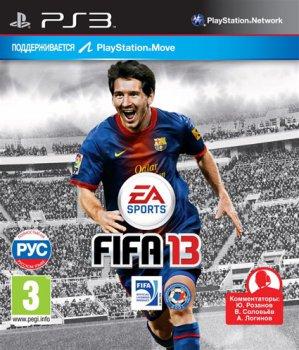 FIFA 13 [RUS] [Repack] [2хDVD5] [MOVE]