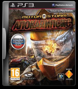 MotorStorm: Apocalypse [RUS\ENG] [Repack] [5хDVD5]