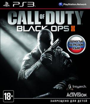 Call Of Duty: Black Ops II [EUR/RUS](CFW 4.30)