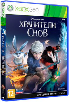 Rise of the Guardians: The Video Game [Region Free/ENG]