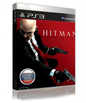 Hitman Absolution [EUR/RUS]