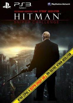 [PS3]Hitman: Sniper Challenge [EUR/ENG]