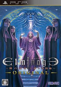 [PSP]Elminage Original /ENG/ [ISO] (2012)