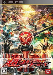 [PSP]Kamen Rider: Chou Climax Heroes /JAP/ [ISO] (2012) PSP