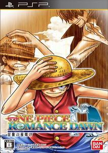 [PSP]One Piece: Romance Dawn (2012) /JAP/ [ISO] (2012) PSP