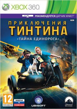 [XBOX360]The Adventures Of Tintin: The Game [PAL] [RUSSOUND] [LT+ 3.0]