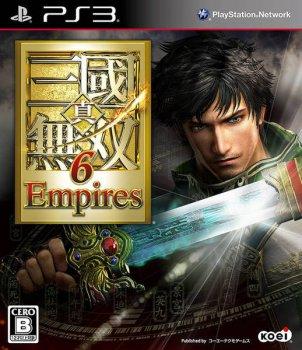 [PS3]Shin Sangoku Musou 6 Empires [JPN/JPN]