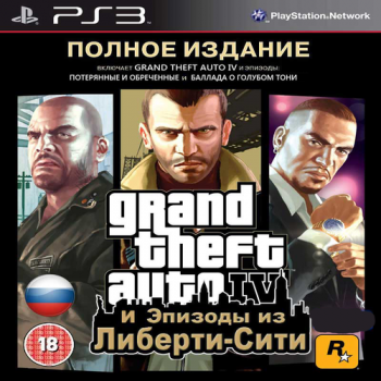 [PS3]Grand Theft Auto IV: Complete Edition [RUS\ENG] [Repack] [5хDVD5]