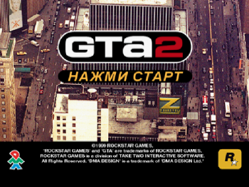 [PS][3 in 1] (Антология Grand Theft Auto) - GTA, GTA 2, GTA: London [Paradox][RUS]