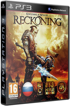 [PS3]Kingdoms of Amalur: Reckoning [EUR/RUS] [3.55 Kmeaw]