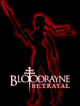 [JTAG/ARCADE] BloodRayne Betrayal [Region Free/ENG]