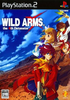 [PS2]Wild Arms: The 4th Detonator [JAP NTSC]