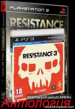[PS3]Антология Resistance[RUSSOUND/Eng] Rip от BESTiaryofconsolGAMERs