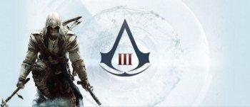 Новые подробности Assassin Creed 4: Black Flag