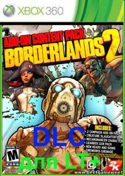 [XBOX360]Borderlands 2: Add-On Content Pack [Region Free](DLC для LT+1.9)