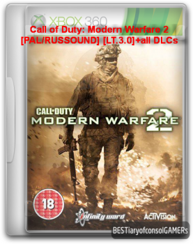 [XBOX360]Call of Duty: Modern Warfare 2 [PAL/RUSSOUND] [LT.3.0]+all DLCs( BESTiaryofconsolGAMERs )