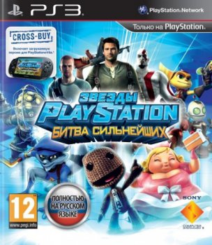 [PS3]PlayStation All-Stars: Battle Royale [RUS\ENG][Repack][1хDVD5]