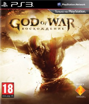 [PS3]God of War: Ascension [EUR/RUS]