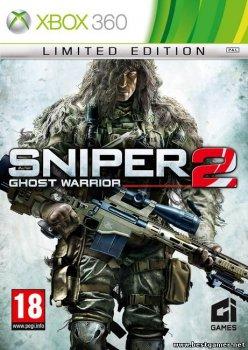 [XBOX360][Freeboot][JTAG] Sniper: Ghost Warrior 2 [RUSSOUND][FULL]