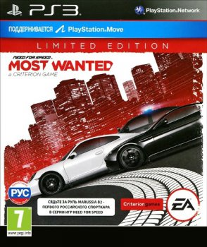 [PS3]Need for Speed Most Wanted[MOVE][PAL][RUS\ENG][Repack][2хDVD5]