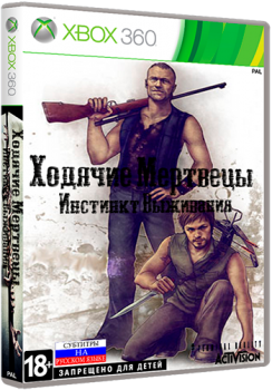 [XBOX360][Freeboot][FULL] The Walking Dead: Survival Instinct [RUS]