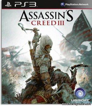 [PS3]Assassin's Creed III [PAL] [RUS\ENG] [Repack] [4хDVD5]