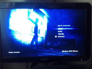 [XBOX360][Freeboot]Resident Evil 6 [RUS][FULL]