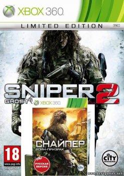 [XBOX360][Freeboot]Sniper Ghost Warrior(Антология) Jtag/[FULL] (Drowasek2)Art's)от BESTiaryofconsolGAMERs