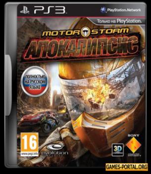 [PS3]MotorStorm: Apocalypse [RePack] [2011|Rus|Eng]
