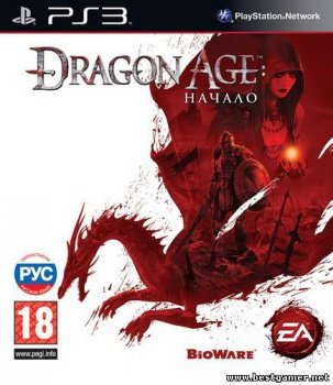 [PS3]Dragon Age: Origins [EUR/RUS]3.55