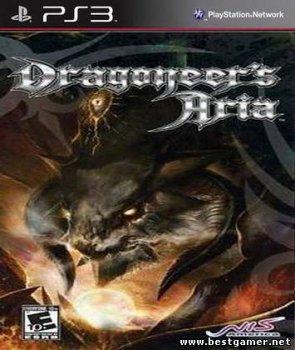 [PSP MINIs for PS3] - Dragoneer's Aria
