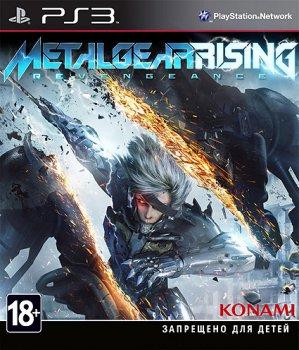 [PS3]Metal Gear Rising: Revengeance [PAL] [ENG] [Repack] [6xDVD5]