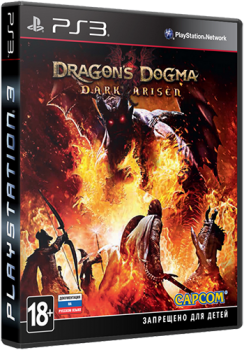 [PS3] Dragon's Dogma Dark Arisen [PAL] [ENG] [Repack] [3хDVD5]