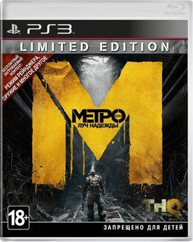 [PS3] Metro: Last Light [USA/RUS]