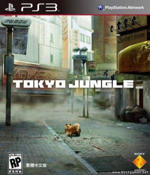 [PS3]TOKYO JUNGLE + DLC [EUR/RUS]