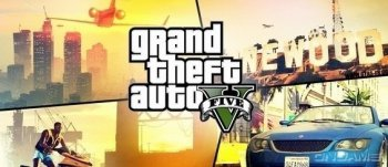 Grand Theft Auto V переведут на русский язык