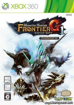 [XBOX360]Monster Hunter Frontier G1 [ NTSC-J / Jpn ] от BESTiaryofconsolGAMERs