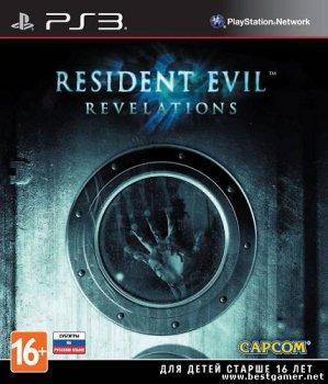 [PS3]Resident Evil: Revelations [RUS\ENG] [Repack] [3хDVD5]