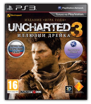 [PS3]Uncharted 3: Drake's Deception [PAL] [RUS\ENG] [Repack] [9xDVD5 и 1xBD]