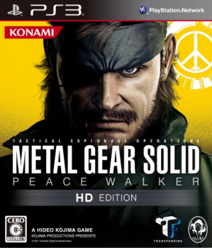 [PS3]Metal Gear Solid: Peace Walker HD Edition [EUR/ENG]