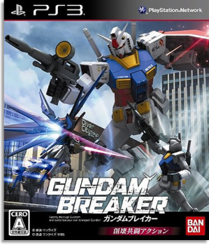 [PS3]Gundam Breaker [FULL] [JPN] [3.41/3.55/4.30+]