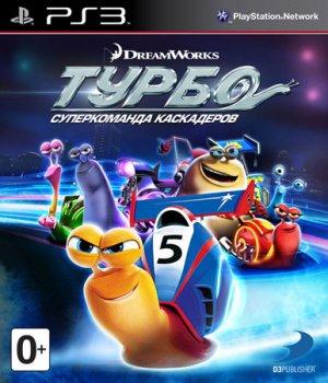 [PS3]Turbo: Super Stunt Squad [FULL] [ENG] [3.41/3.55/4.30+]