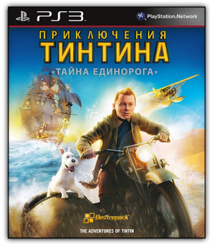 [PS3]The Adventures Of Tintin [RUS] [Repack] [2xDVD5]