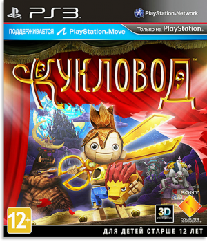 [PS3]Puppeteer [RUS\ENG] [Repack] [2xDVD5]