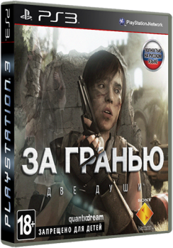 [PS3]Beyond Two Souls (2013) [EUR][RUS][RUSSOUND][4.46]