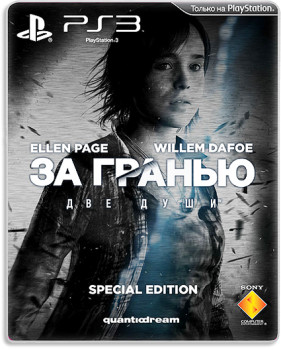 [PS3]За Гранью: Две Души / Beyond: Two Souls [Special Edition] [FULL] [RUSSOUND] [3.41/3.55/4.30+]