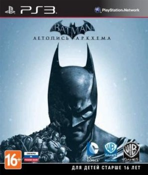 [PS3]Batman: Arkham Origins [Special Edition] [USA/ENG/2013] [4.46]